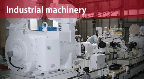 長年のエンジン製造で蓄積した技術ノウハウと設備を活用した陸上用製品をご紹介します。